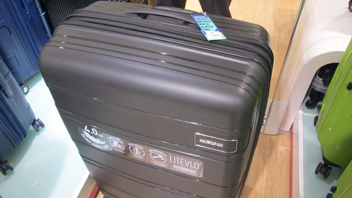 ファスナータイプのスーツケース