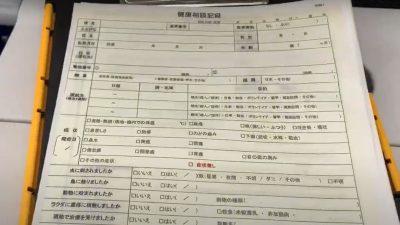 羽田空港の機内で配布される健康相談記録