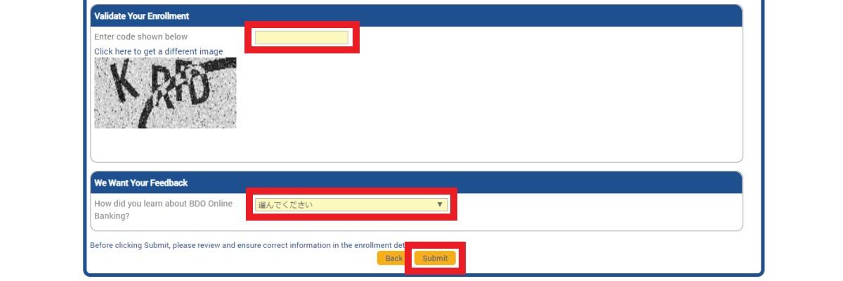 BDOオンライン登録「登録承認」