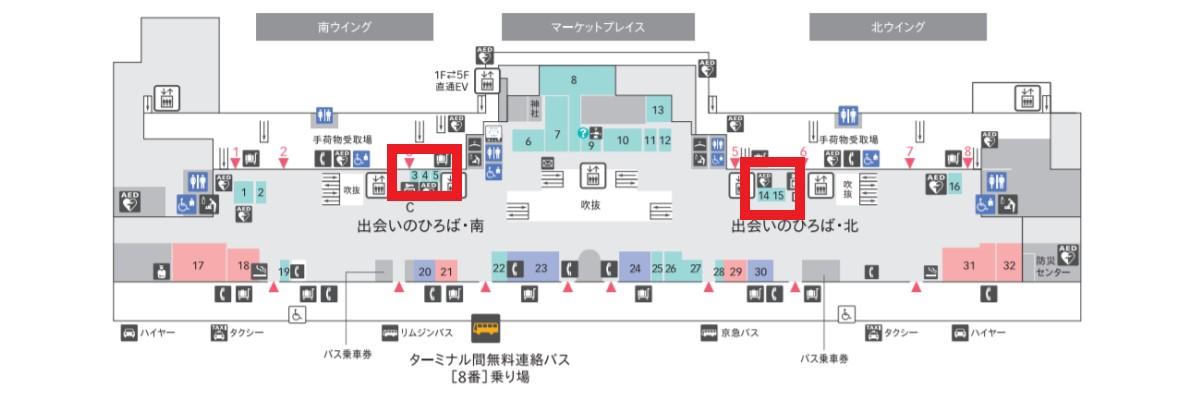 羽田空港第1ターミナル地図