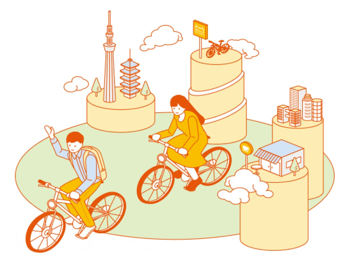 ハローサイクリングに乗るカップル