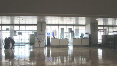 マニラ空港第1ターミナルの両替所