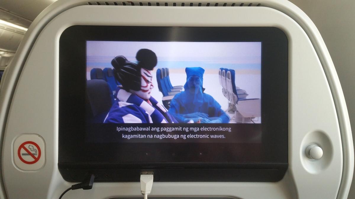 全日空機内の液晶テレビ