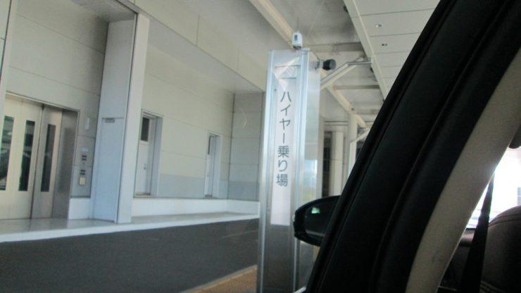 羽田空港第3ターミナルのハイヤー乗り場