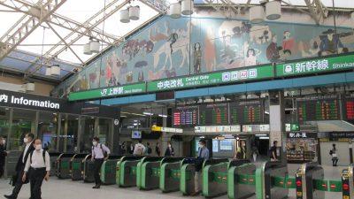 JP上野駅