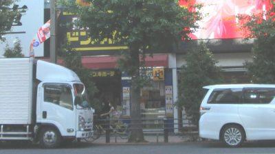 アクセスチケット秋葉原店遠景