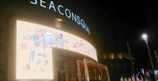 シーコンスクエア外観