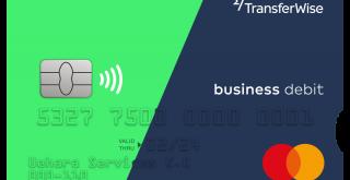 トランスファーワイズのデビットカード